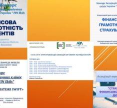 В провідному Дніпровському виші відбулось засідання Юридичної клініки на тему: «COVID-19 та інтернет свободи і свобода вираження поглядів онлайн»