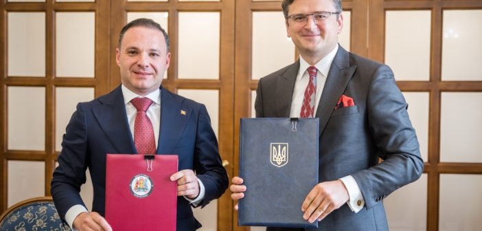 Україна та Гренада уклали Угоду про скасування візових вимог